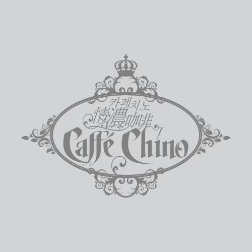 CafeChino-Logo