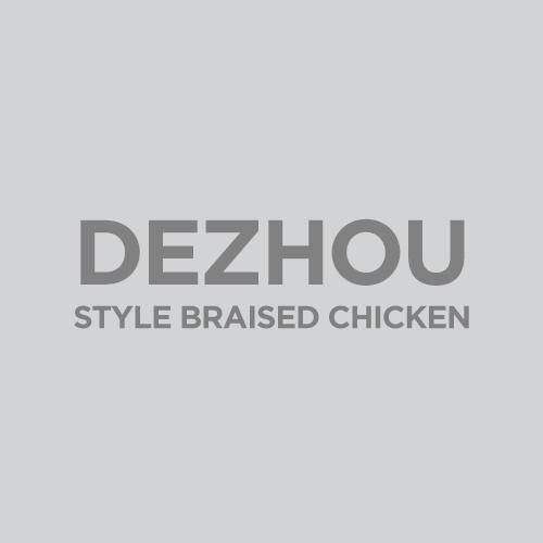 Dezhou-Logo